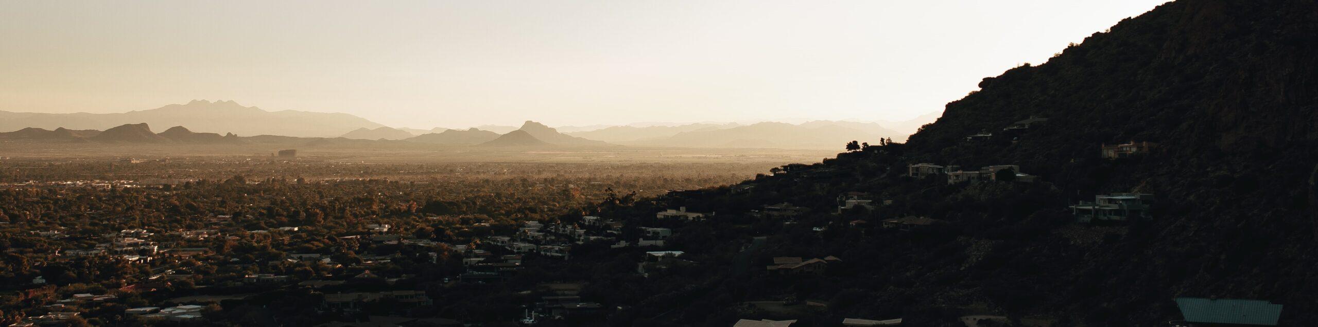 フェニックス、AZ