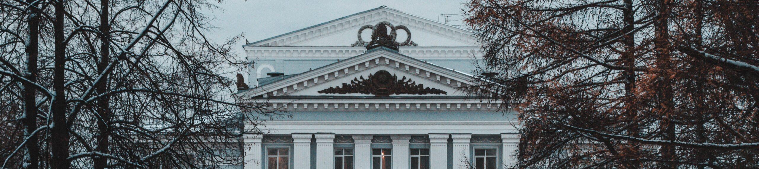 Пермская область